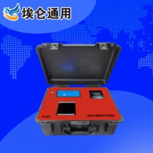 青島埃侖  DM-600(III)便攜式紅外分光測油儀