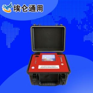 青岛埃仑  HB6080多组分气体检测仪