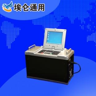 青岛埃仑  HB6040紫外吸收烟气监测系统