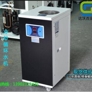 達沃實驗室儀器配置專用冷水機2500W