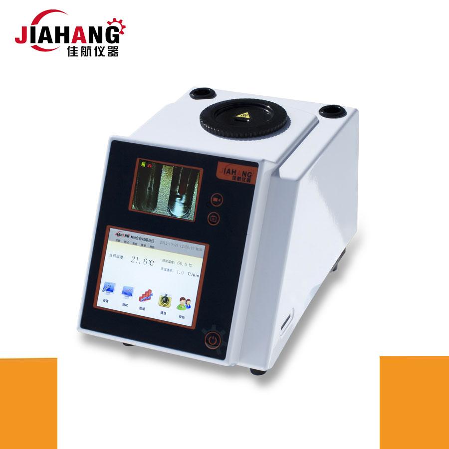 JHY90油脂熔点仪.jpg