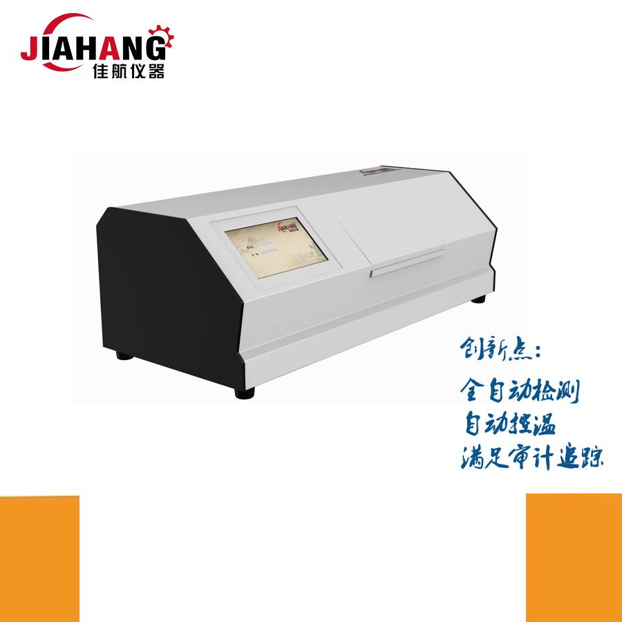 全自动旋光仪JH-P400.png