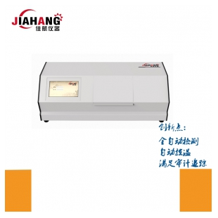上海佳航JH-P300全自动旋光仪