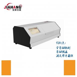 上海佳航JH-P400全自动旋光仪