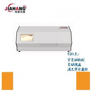 上海佳航JH-P200全自动旋光仪