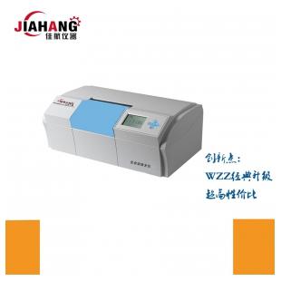 上海佳航JH-P100数字式自动旋光仪