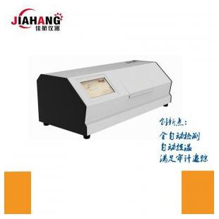 上海佳航JH-P600全自动多波段旋光仪