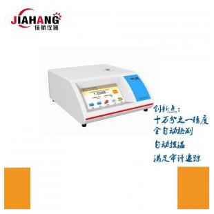 上海佳航 JH600全自动折光仪