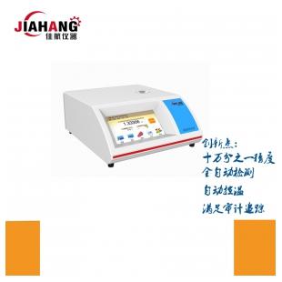 JH500全自动折光仪