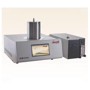 JH-TGA350热重分析仪