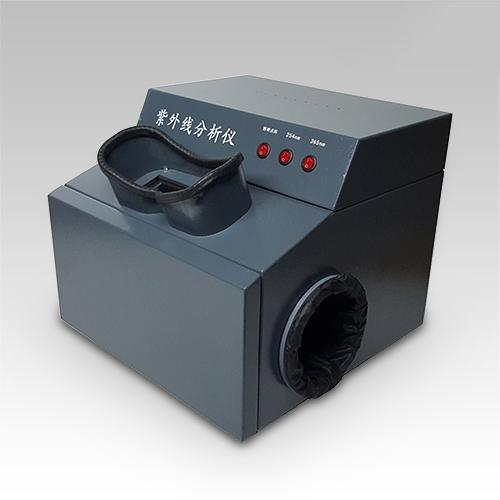 暗箱式三用紫外分析仪ZF-7S