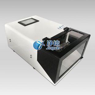 高通量组织研磨仪Tissuelyser-II-上海净信