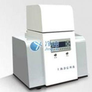 上海净信全自动样品快速研磨仪-192