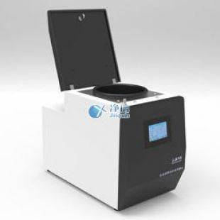 上海净信冷冻研磨仪JXFSTPRP-CL-48