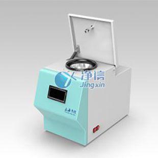 低温研磨机-CL-48L