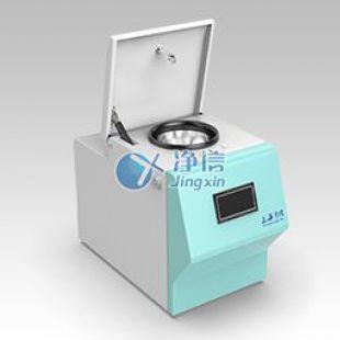 低温组织研磨机-CL-24L