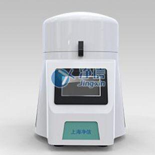 上海净信全自动样品快速研磨仪-24L