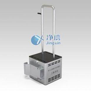 浸入式液氮冷凍研磨儀JXFSTPRP-MiniCL