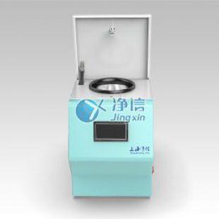 上海净信低温组织研磨仪-CL