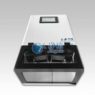 上海净信叶绿素A研磨仪JXFSTPRP-YLS-01