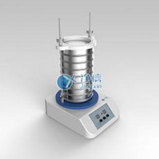 上海净信三维电磁式振动筛分仪JX-SF100