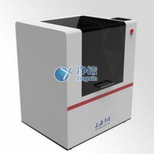 上海净信超高通量组织研磨机JXFSTPRP-1152