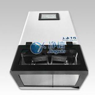 上海净信中高通量组织研磨仪TL-2010S