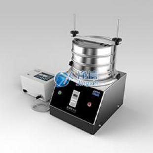 超细筛分仪JXSF-U1