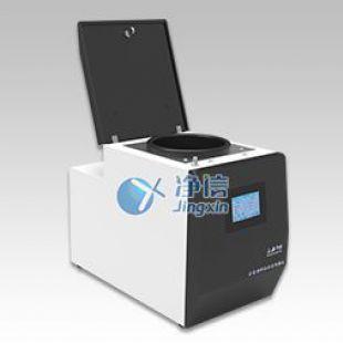 豬瘟專用全自動低溫樣品處理系統JXFSTPRP-GXC