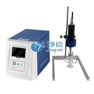 上海净信手持式超声波细胞粉碎机 UP-400S