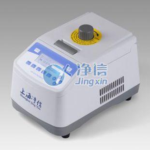 上海净信热盖型金属浴 RH-10