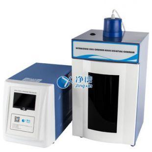 上海净信超声波细胞粉碎机 JX-950D