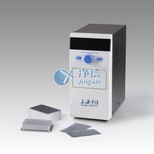 上海净信微孔板热封仪 RFY-1000