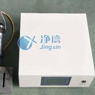 聚能式口罩超声¤波点焊机Ψ(可定制) XM2600T