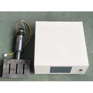 聚能式口罩超聲波點焊機(可定制) XM2600T
