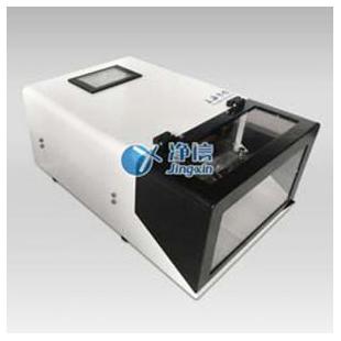 生物样品均质仪 TF-800