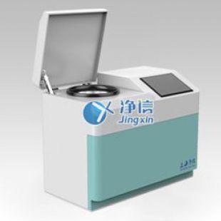 JXFSTPRP-CLN冷冻研磨仪
