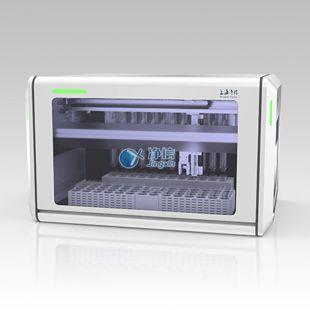 水質COD全自動智能分析工作站