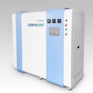 实验室综合废水处理系统QC-WWT1t