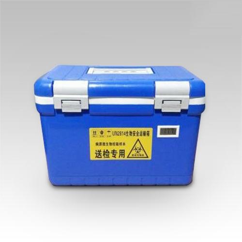 生物安全运输箱YSX-6L-A