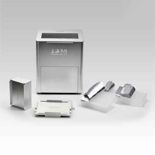 封膜仪MINI-FM