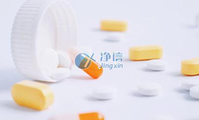 上海净信多样品组织研磨仪破碎动物细胞研究抗药作用