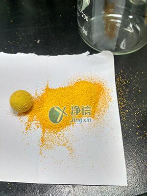 上海净信全自动样品快速研磨仪---处理化工PE材料