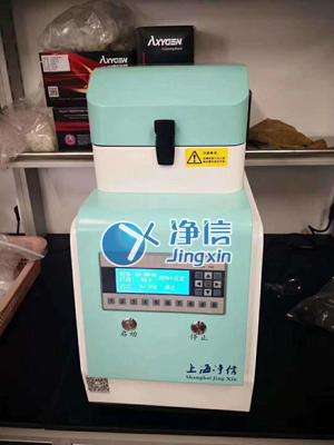 上海净信多样品组织研磨仪Tissuelyser-24.png