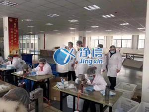 大��o疆|中海油�y手小美超�波�c焊�C支援伊朗