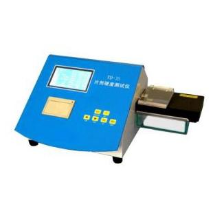 YD-35 智能片剂硬度仪
