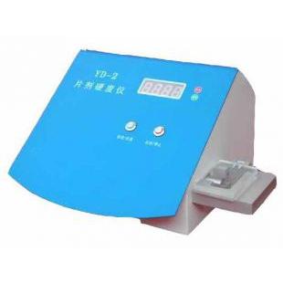 YD-2(蓝) 片剂硬度测试仪