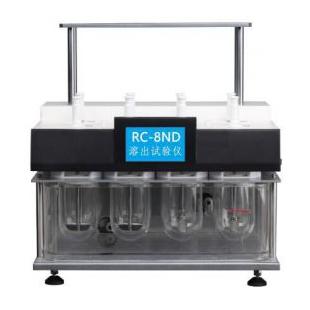 精拓RC-8ND溶出仪
