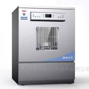 喜瓶者 实验室专用洗瓶机Glory-2/F2