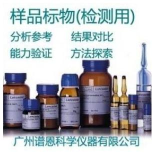 水中挥发酚的测定/挥发酚(以苯酚计)质控样品